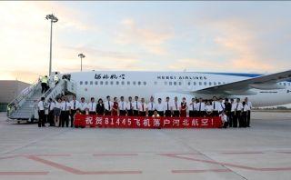 石家庄机场再添新运力 驻场飞机达29架