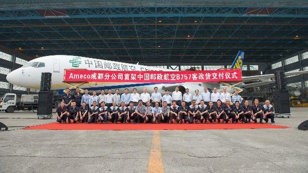Ameco顺利交付中邮航首架波音757客改货飞机