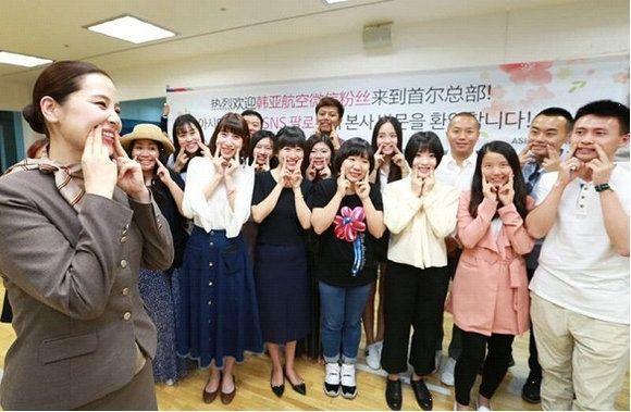 韩亚航空粉丝总部考察团活动正式启动