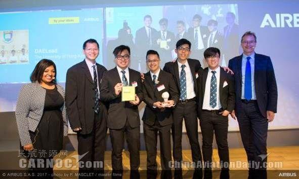 """香港大学赢空客""""让创意展翅高飞""""竞赛总冠军"""