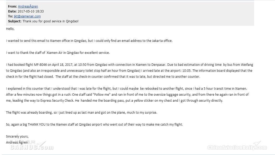厦门航空:一封漂洋过海的英文感谢信