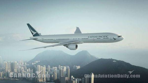 国泰航空与西班牙国家航空签订代码共享协议