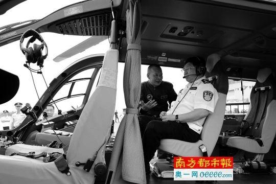 广州公安2名民警获飞行资格 将驾驶警务直升机