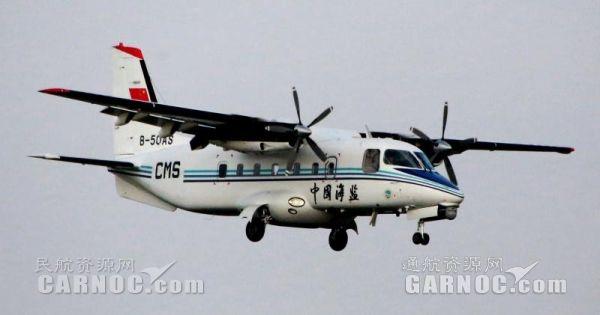 148分钟620公里-首架运12F顺利飞转朝阳机场