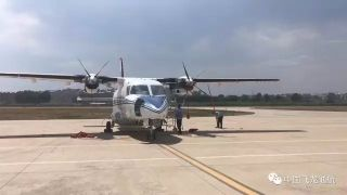 國內首架服務海監的運12F飛機抵達作業基地