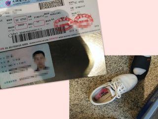 厦门机场安检火眼金睛 找出会响运动鞋里的秘密!