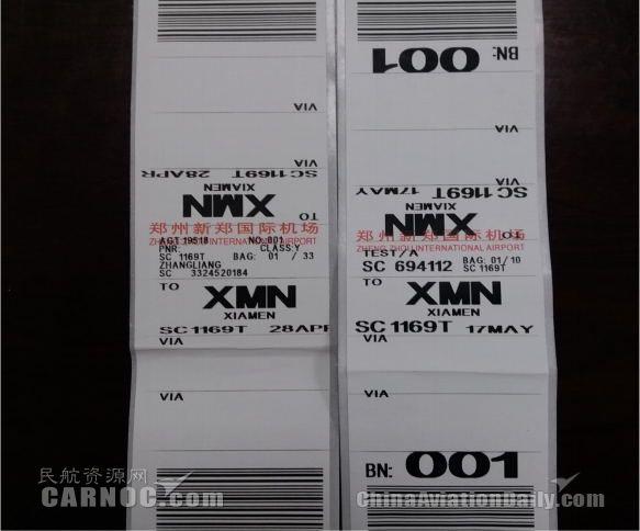 """图:郑州机场:为""""不会说话的旅客""""增加专属序号(左侧为原有行李条"""