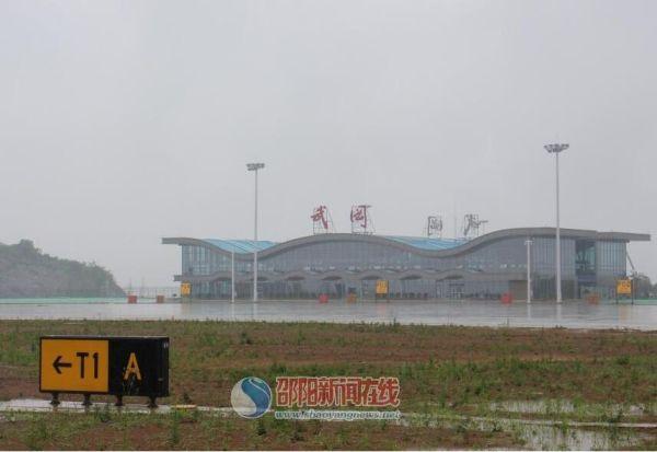 武冈机场计划本月通航 将在�~山设置通航起降点