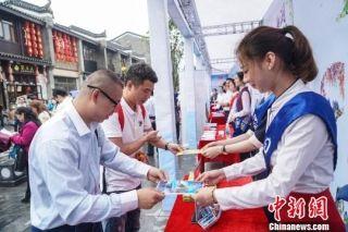 桂林推出21项旅游惠民活动 启动低空游项目