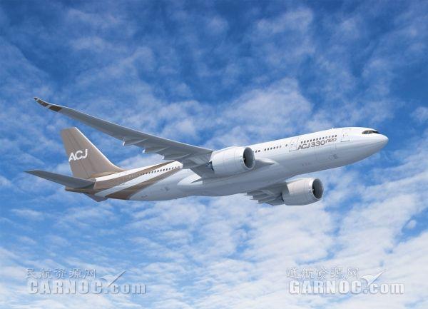 空客推出ACJ330neo公务机 全球任意两点直飞