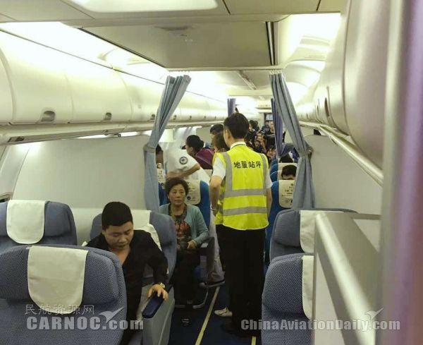 """小伙突发癫痫飞机紧急备降 15名旅客自愿""""弃飞"""""""