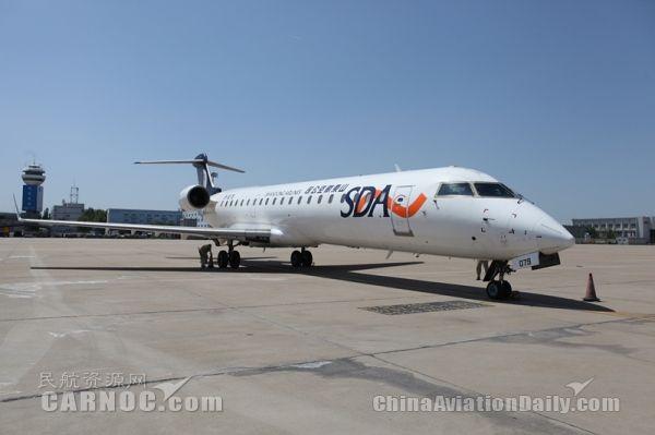5月25日下午,山航CRJ-700型B-3079和B-3080两架飞机分别完成了它们最后一个航段飞行,顺利降落在济南机场。