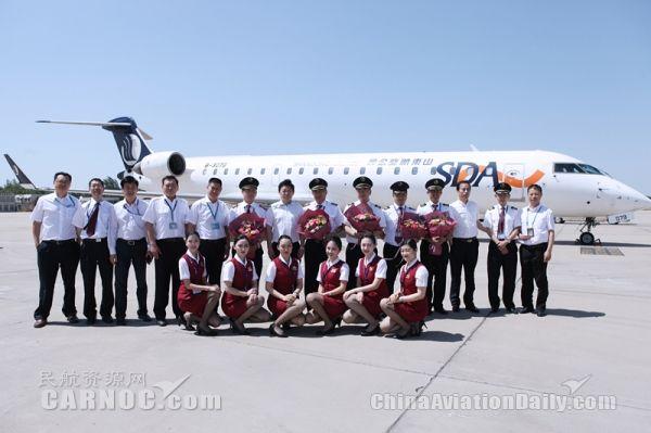 山航CRJ-700型B-3079/3080飞机停止航空客运