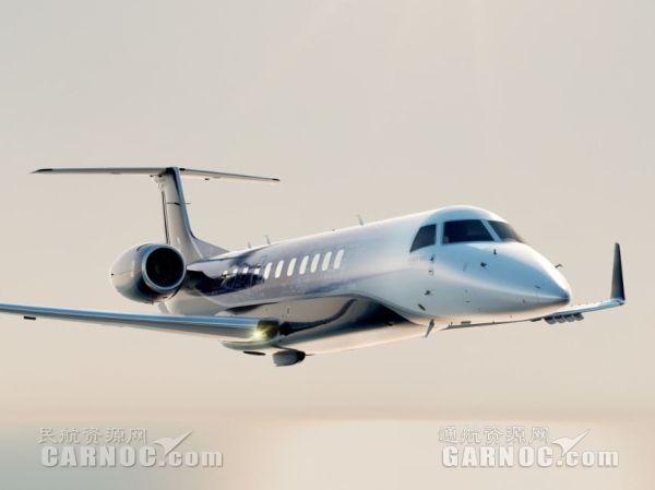 汉堡航空成为巴航工业莱格赛650E启动运营商