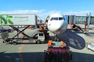 海航2年收购海外28个项目 一半融资来自境外