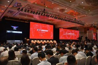 2017中国民航发展论坛在京举办 现场图集