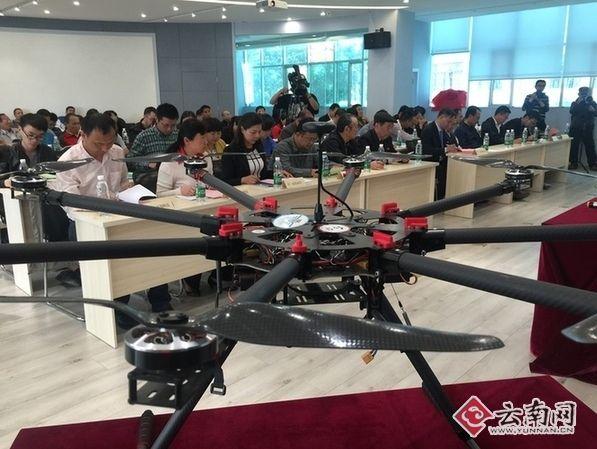 10余家企业发起成立云南省民用无人机协会