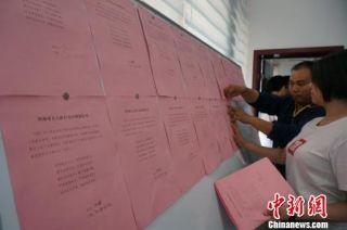 """河南发布无人机行业自律倡议书 拒绝""""黑飞"""