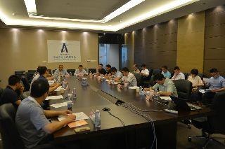 全国民航干线航路(航线)方案在深圳空管站研讨