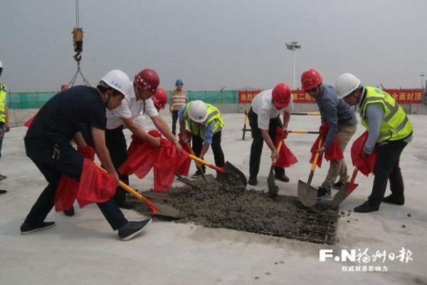 福州机场新航站楼主体结构封顶 新增机位26个