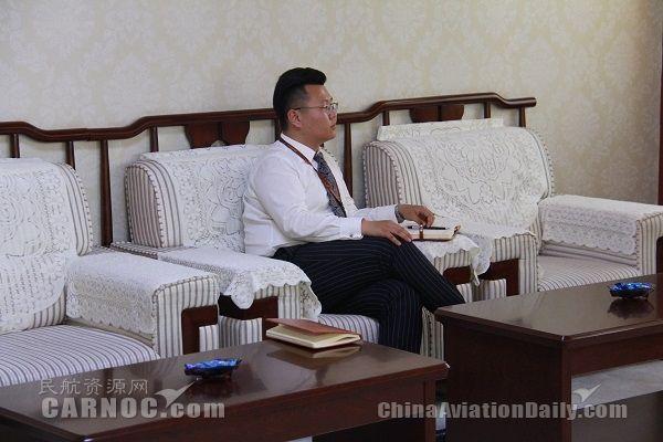 国家发展改革委东北振兴司领导一行莅临东北航空调研