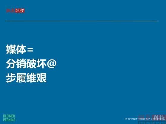 """""""互联网女皇""""2017年报告有这32个主要看点25"""