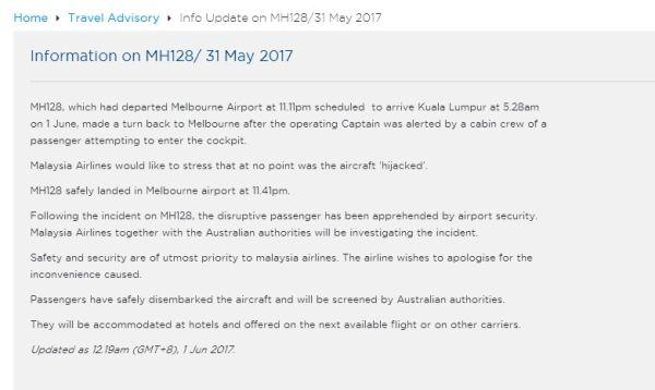 马航关于MH128次航班事件的声明