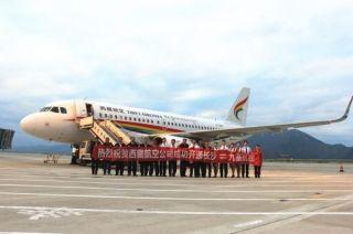 西藏航空长沙=九寨航线顺利首航