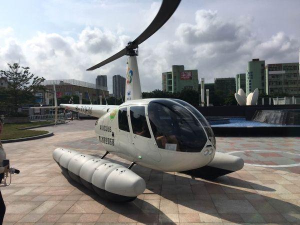 史上最牛!珠海高考考生享受免费直升机送考