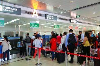 T1正式启用 西安机场跨入三座航站楼运行时代