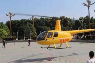 遵义直升机噪音扰民 涉事企业回复:以后不飞了!