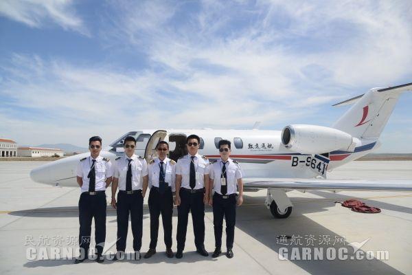 富蕴机场保障致远航校多批高教机学员飞行训练
