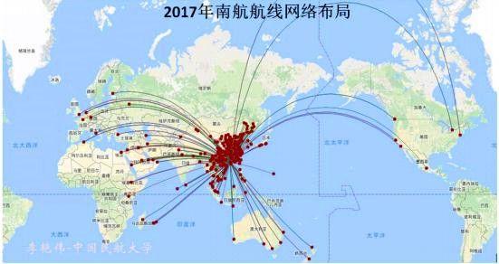 """南航""""广州之路""""的打造过程,本质上就是其在国际市场上范围经济与规模经济的实现过程。"""