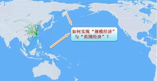 郑州航空运输发展的成功,得益于通过临空产业聚集等因素,培育出了航线网络的规模与范围经济效益。
