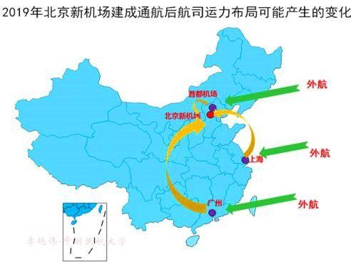 航空公司、机场的规模经济与范围经济