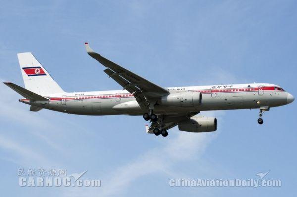 朝鲜高丽航空T204客机飞北京时一襟翼掉落