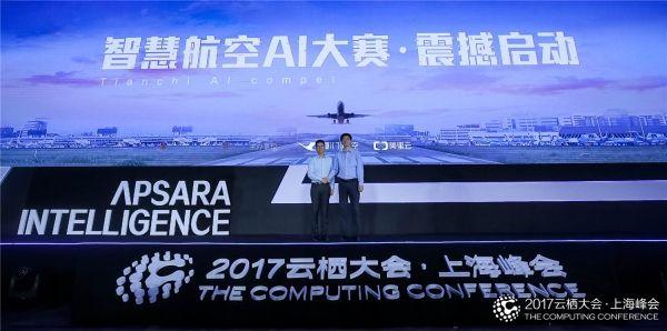 厦航探索用人工智能解决航班延误难题