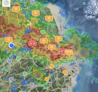 雷雨天气影响 南京、虹桥机场航班大面积延误