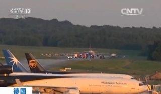 乘客举报听到炸弹字眼 飞英航班备降3人被捕
