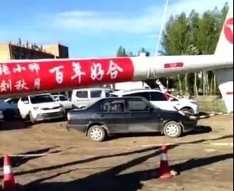 大庆肇州县土豪用直升机接亲 费用成关注焦点