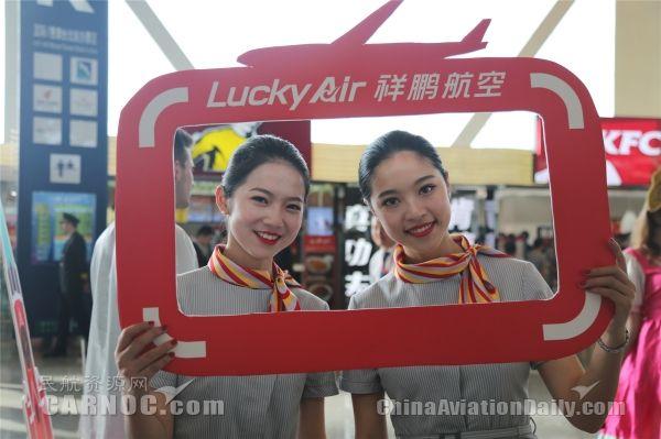 云南首条直飞东欧航线首航 A330-300执飞