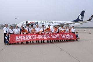山航引进今年第9架新飞机 助力开飞三条新航线