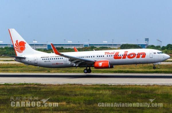 泰国狮航将于7月16日新开清迈-广州航线