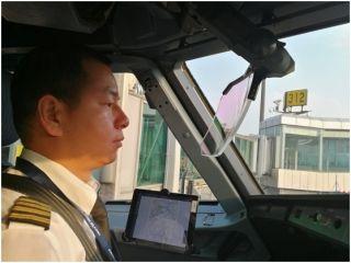 浙江长龙航空HUD标准I类运行6月7日正式实施