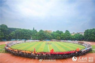 """无人机航拍助阵 武汉4500人拍""""最牛毕业照"""""""