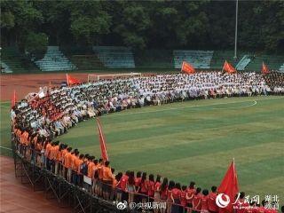 """武汉""""最牛毕业照""""。图/人民网湖北频道"""
