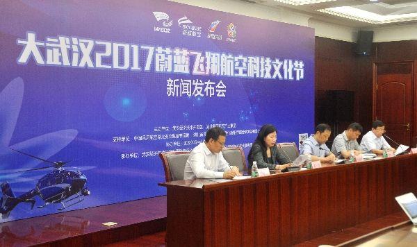 家门口的飞行party!武汉首个航空文化节8月举行
