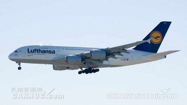 汉莎航空5架A380将从法兰克福移驻慕尼黑