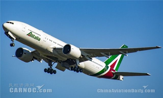 民航早报:意大利航空在美国申请破产保护