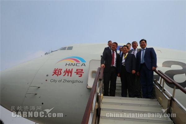 卢森堡首相率领代表团访问郑州新郑机场